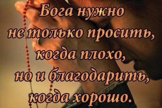 ✦СПАСИ И СОХРАНИ † ДВОРИК ДЛЯ ДУШИ✦ | OK.RU