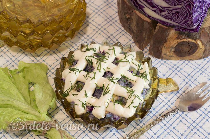 Салат из красной капусты с майонезом #салат #капуста #майонез  #рецепты #деловкуса #готовимсделовкуса