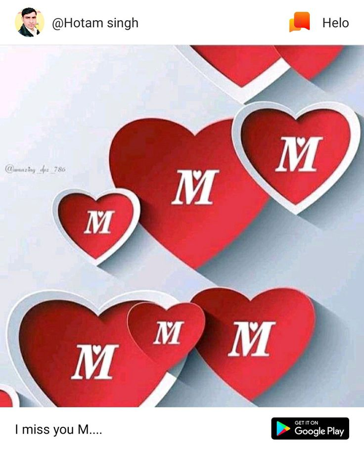 Pin By Mehfu Toshif On Name Letter S Letter Images Alphabet Wallpaper Love You Images