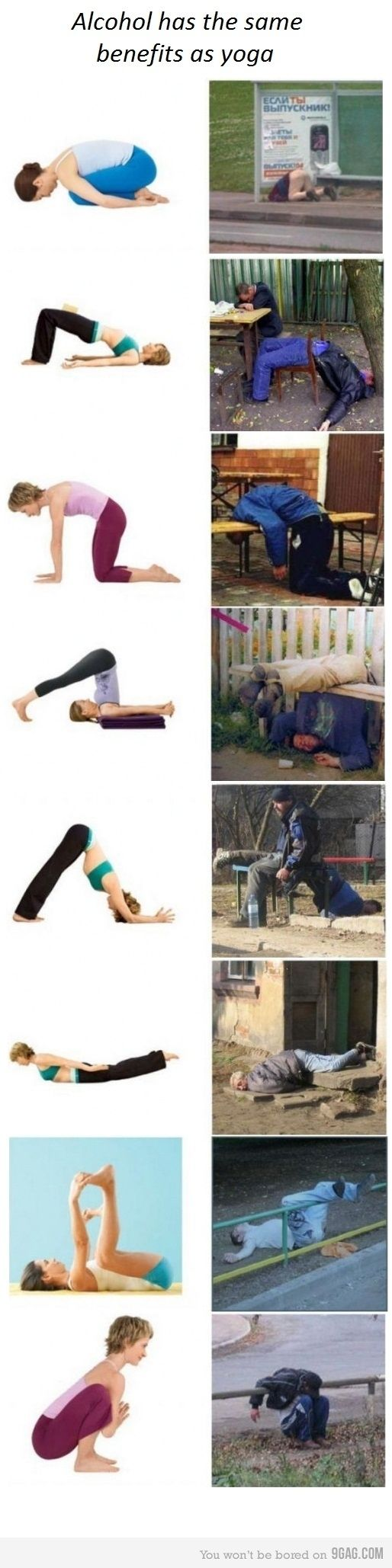 Alcohol has the same benefits as yoga!