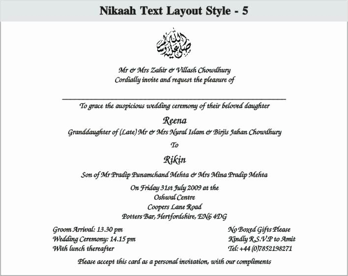 Muslim Wedding Invitation Beautiful Muslim Wedding Card Template Lojazaac Muslim Wedding Cards Muslim Wedding Invitations Wedding Cards