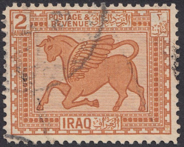 1000  images about babylonian on pinterest
