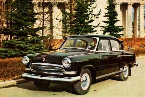 Old russian car Volga