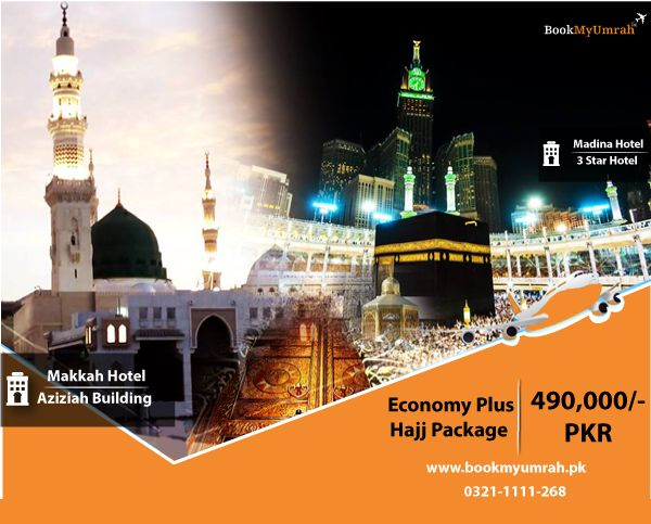 Hajj Package 2016 !! Price = Rs. 490,000/- Package Includes • Air-Conditioned Gypsum in Mina • Separate Tent for Ladies and Gents • Sofa Cum Bed • Air Conditioned Marques in Arafat • Private Washroom in Arafat • Air Conditioned Transport (Private bus) • Return Air Ticket (Air Blue) from Lahore  Rates  Double Extra 80,000  Triple Extra    50,000  For more details, please call our helpline • 0320-0000-268 • 0321-1111-268
