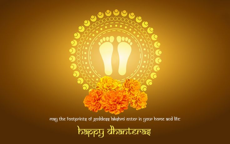 Beautiful happy dhanteras images in HD to wish dhanteras 2017 for FREE download.