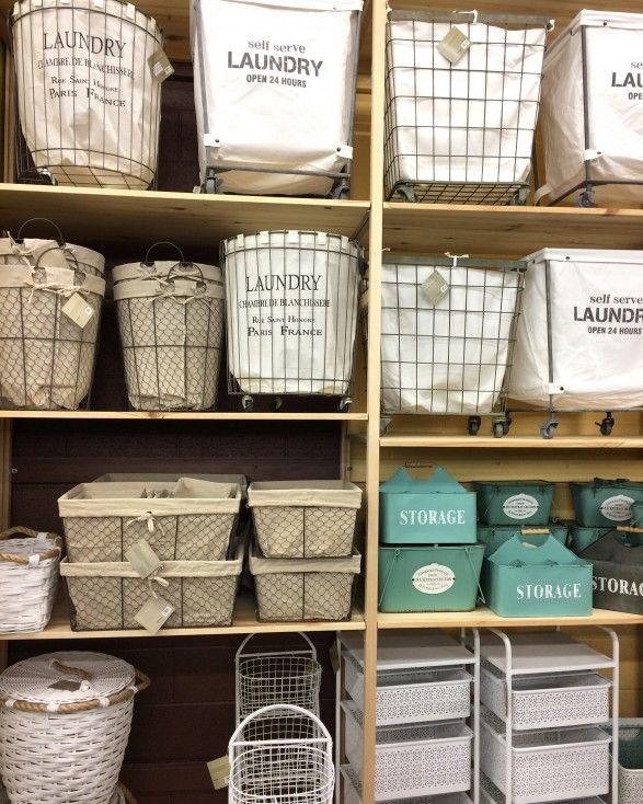world market laundry storage