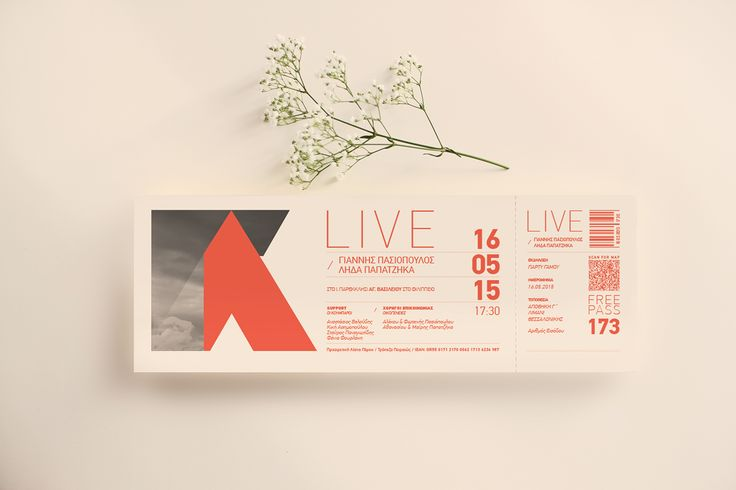The wedding invitation design for John & Lida is based on the concept of a concert ticket. The inspiration came up from the passion of the couple for music and live concerts. The first letter of each of the couple's name (Γ & Λ), combined together in orde…