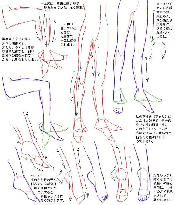 deisui_ashi2.jpg (600×700)