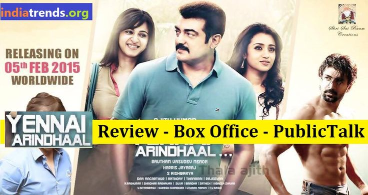 Qissa Telugu Movie For Download