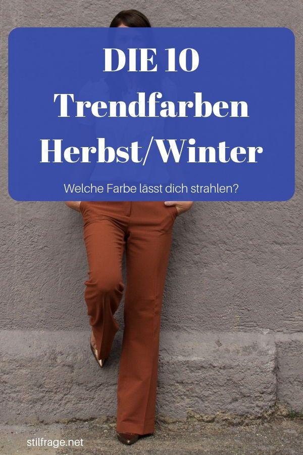 Trendfarben Herbst 2018 Stil Beratung Herbst Und Psychologie
