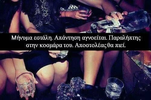 xaxaxaxaxaxa  greek