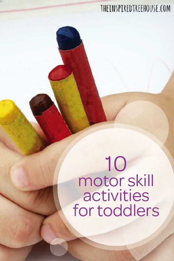 12 Fine Motor Activities for Toddlers 48