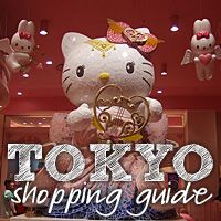 TOKYO : Tokyo Shopping Guide HYPER COMPLET !!!!