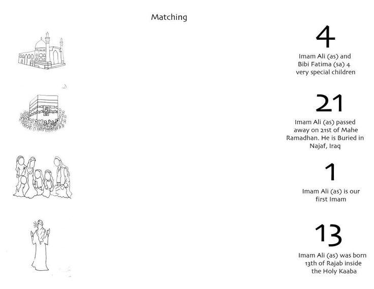 Activity Sheet from Muslim Kids