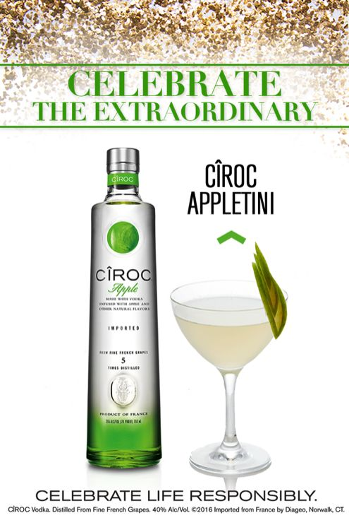 The recipe for an amazing Empowered Brunch include successful and inspiring women, delicious cuisine and fabulous drinks. For a refreshing cocktail that will have everyone saying cheers, try making the CÎROC™ Vodka Appletini. Combine CÎROC™ Apple, fresh lemon juice and simple syrup into a shaker. Shake well and pour into a chilled glass. Garnish with apple slices and enjoy! Get the CÎROC Vodka Appletini recipe for your Empowered Brunch today.