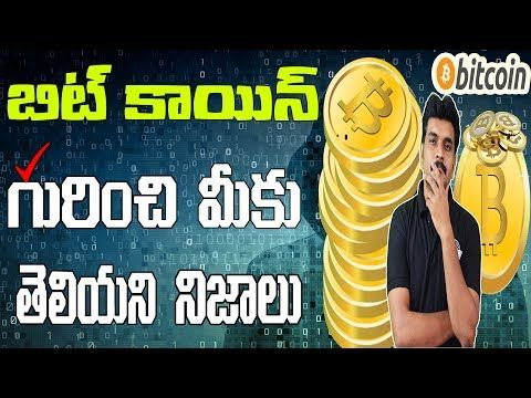 What Is Bitcoin Bitcoin Mining Explained Ll In Telugu Ll By Prasad Ll Video Analysis Tactics Learning In 2020 Bitcoin Bitcoin Mining Finance