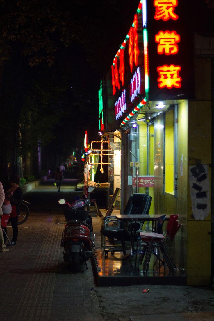Vintage Beijing