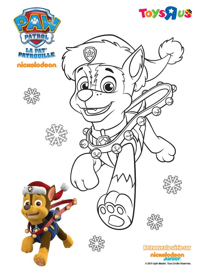 85 Best Images About Paw Patrol On Pinterest