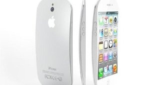 The possible new iPhone design.  Really?