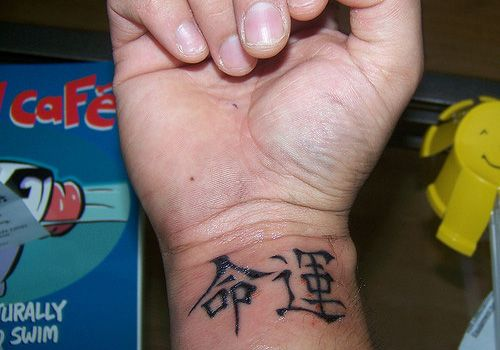 chinese-fate-tattoo-meaning-and-design ~ http://heledis.com/the-unique-and-distinct-chinese-tattoo-design/