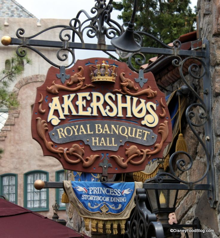 Wonderful review (with lots of photos, menu items, and more)! |Akershus Royal Banquet Hall in Epcot's Norway Pavilion | Disney World Character Meals