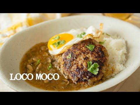 Loco Moco ロコモコ • Just One Cookbook