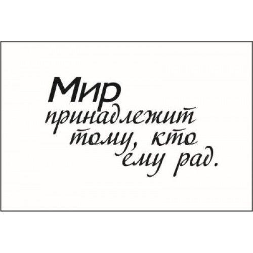 паспорт надпись для скрапбукинга: 4 тыс изображений найдено в Яндекс.Картинках