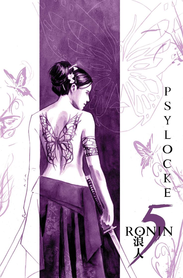 5 Ronin psylocke Cover  Auction your comics  on http://www.comicbazaar.co.uk