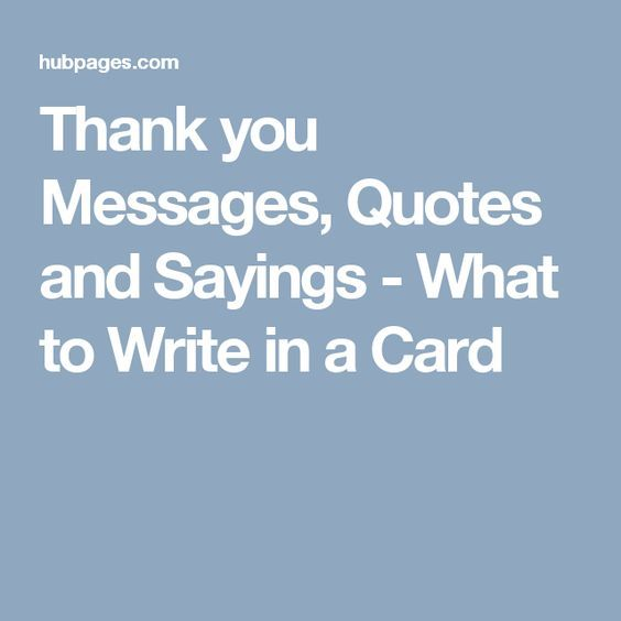 1688 Best Images About Card Sentiments On Pinterest: 25+ Best Ideas About Thank You Card Sayings On Pinterest
