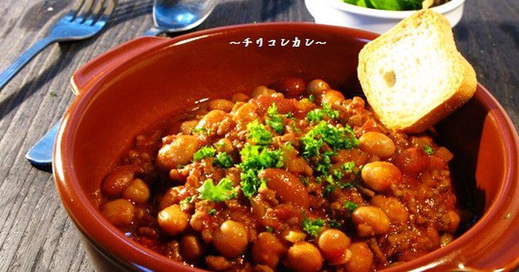 ★100人感謝★ 色々なお豆さんとひき肉、野菜などをトマトやスパイスで煮込んで作るチリコンカン♪ 思ったより簡単です❤