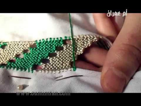 تعليم خياطة الرندة مع أم عمران الدرس السابع عشر randa - YouTube