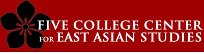 Five College Center for East Asian Studies
