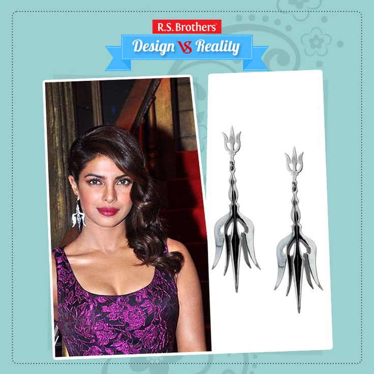 #Design Vs. #Reality! Bollywood Actress #PriyankaChopra looks stunning in these 3D Trishul #Earrings. This #Fashion Jewelery adds more grace to her Look. How much would you rate for this Style out of 5**? (Image copyrights belong to their respective owners)