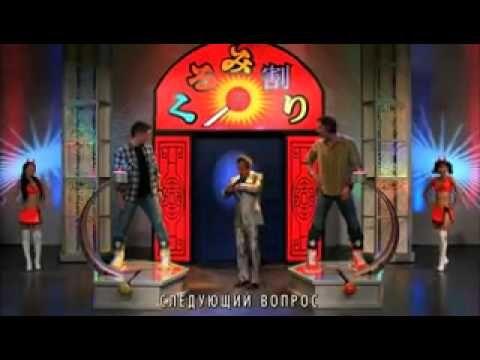 Сверхъестественное - Дин и Сэм на японском телешоу - YouTube