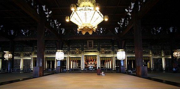 kyoto (japan): templo nishi honganji inside