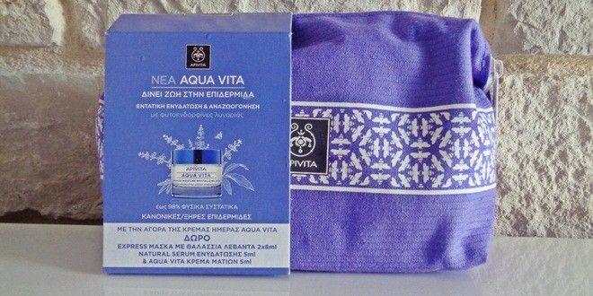 Review της κρέμας ημέρας Aqua Vita της Apivita. Περιεχόμενα του Apivita Promo set  Aqua Vita με φυτοενδορφίνες  λυγαριάς, serum, μάσκα, κρέμα ματιών.