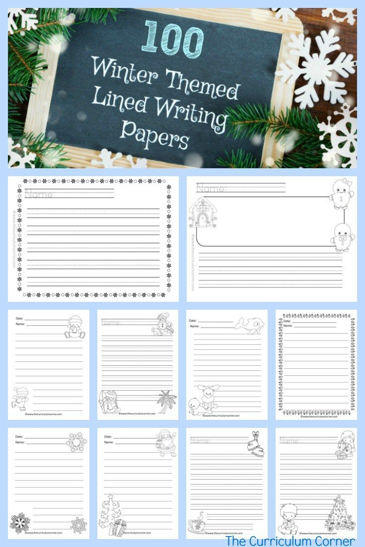 FREE Winter Themed Lined Writing Papers from The Curriculum Corner   Winter Lined Papers 7