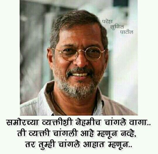 from Casen meaning of dating in marathi
