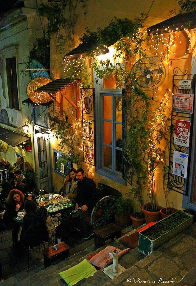 Outdoor dining, GREECE.