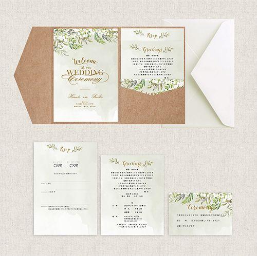 結婚式/招待状/ポケットフォルダー/海外風/おしゃれ/花柄/ボタニカル/グリーン/wedding/invitation/pocketfolder/green