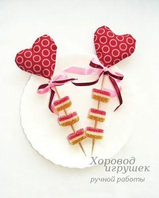 Сердца для украшения праздничного стола #valentineday #hearts #DIY #дуньсвятоговалентина #14февраля #праздничныйстол #сердца #ручнаяработа