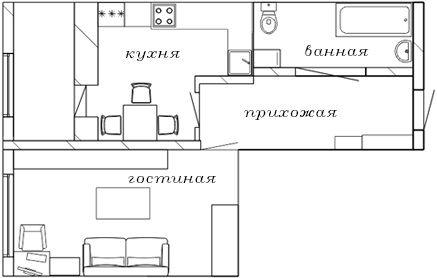 «Теплая атмосфера прерий» - именно так можно охарактеризовать интерьер данной однокомнатной квартиры, площадь которой составляет 40,80 квадратных метров. В квартире достаточно большая, длинная прихожая, откуда открывается три двери: в ванную, гостиную, кухню.
