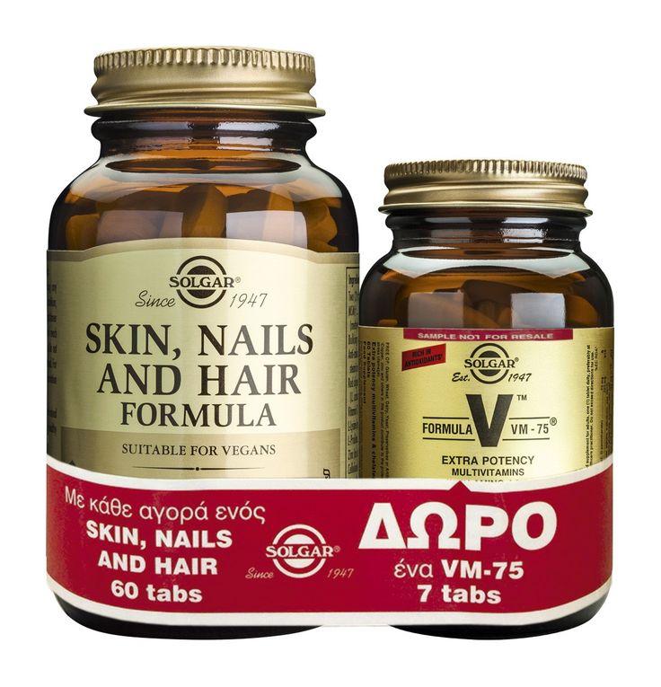 Skin, Nails and Hair - 60 tablets & ΔΩΡΟ Formula VM 75 - 7 tablets