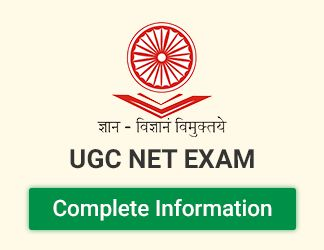 Candidates for CBSE UGC NET 2017 exam will be able to apply online form from today 1st August 2017. This year AADHAR number is compulsory for the filling of application form.  The UGC NET exam was expected to be held on 5 November 2017.
