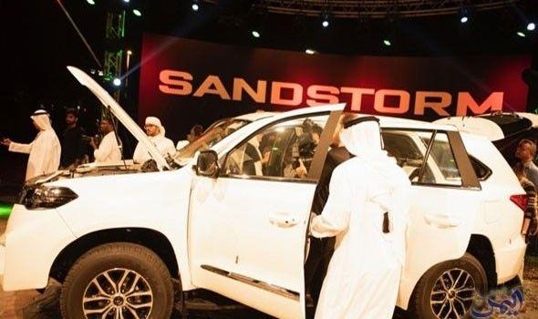 ساند ستورم تعلن عن طرح أول سيارة دفع رباعي تحت اسم Car Vehicles Suv