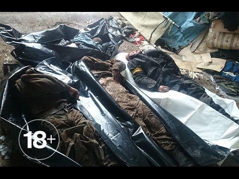 Страшные фото тел десятков бойцов нацгвардии (18+) под Дебальцевом