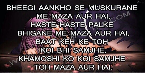 just luv luv this shayari