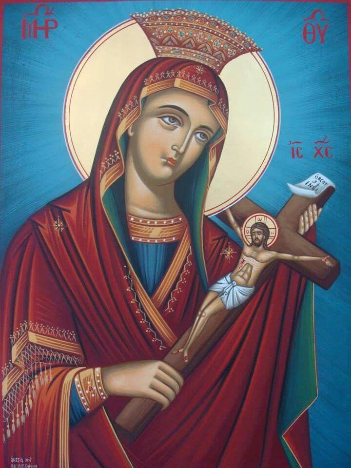 Virgin Mary of Death