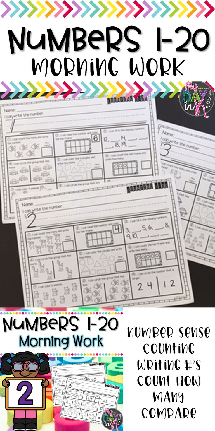 Numbers 1-20 morning work is the perfect activity for Kindergarten students to complete as they come in and start their day.  Each box focuses on a variety of number sense skills that are aligned to common core math standards.  Ideal for morning work, math warm-ups, extra practice, or homework.  Click the picture to read more.