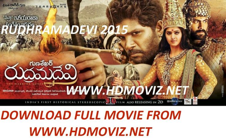 rudhramadevi 2015 hindi dubbed download full movie from www.hdmoviz.net